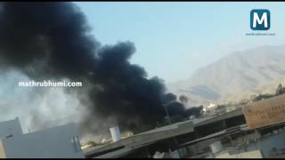 Sharjah | Fire Accident