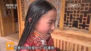 20151218 乡土  藏族少女的成人礼