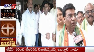 Nama Nageshwara Rao Face to Face | Khammam Election News
