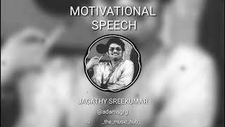 Download Lagu JAGATHY SREEKUMAR MOTIVATIONAL SPEECH |ADAMS GEORGE |THE MUSIC HUB | Gratis STAFABAND