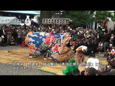 白川村 「白川郷」 ~天下の奇祭 どぶろく祭り~
