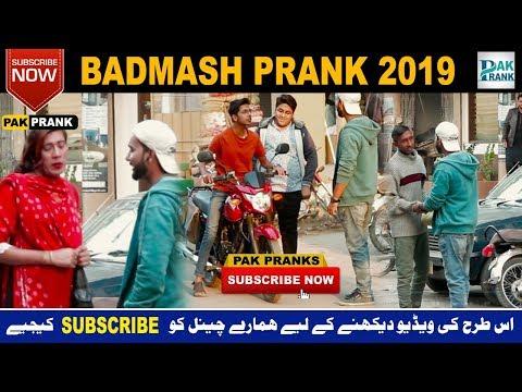 Badmash Prank 2019 | Street Badmash Prank in Pakistan| Pak pranks