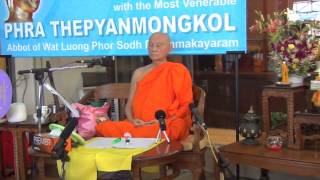 Introduction to Dhammakaya Meditation