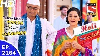 Taarak Mehta Ka Ooltah Chashmah - तारक मेहता - Ep 2164 - Holi Special - 23rd Mar, 2017