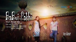Download Babui Pakhi - Pallabi Saha (Official Music Video) [4K] 3Gp Mp4