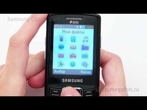 Samsung gt-e2152 коробк,