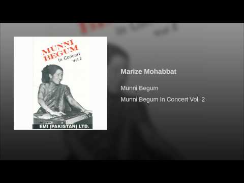 Marize Mohabbat video