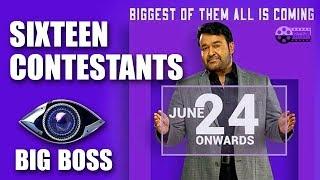 Bigg Boss Malayalam Contestants | Mohanlal | Hot News