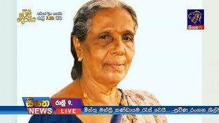 Siyatha TV News09.30 PM - 07-04-2018