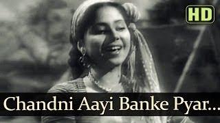 download lagu Chandni Aayi Banke - Geeta Bali - Suresh - gratis