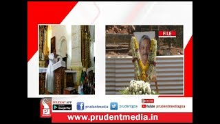 """PRIEST'S POLITICAL PITCH EXPOSES """"UNHOLY"""" ALLIANCES_Prudent Media Goa"""
