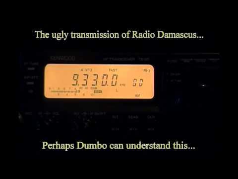 Radio Damasco - 9330 kHz / Radio Damascus - 9330 kHz : Low audio and intermitent carrier