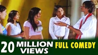 Download Lagu Vijay Raaz Comedy Scene | Estate Agent | Hai Golmaal In White House | Hindi Movie Comedy Scenes | Gratis STAFABAND