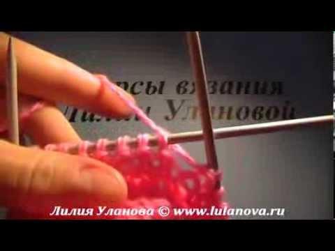 Видеокурс вязания спицами - видео