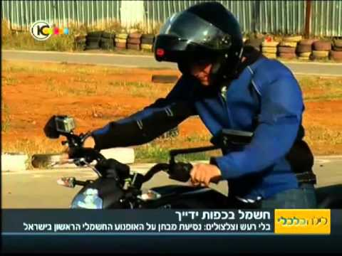 ZERO Motorcycles Israel   Channel 10, Economy Tonight wAviv Frankel and John Lloyd