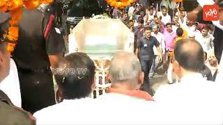 Atal Bihari Vajpayee Last Rites Started |  Atal Bihari Vajpayee Final Journey
