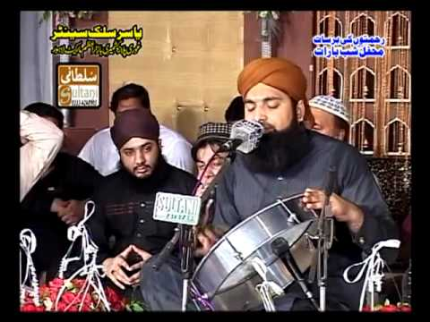 Asif Chishti 2012 Halima Meno Nal Rakh Lay video