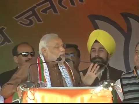 PM Modi's public address at Kishtwar, Jammu & Kashmir