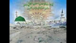 Asma e Ashab e Badar (Hafiz Bilal Qadri Noor Masjid Kagzi Bazar) 17 Ramzan Ghazwa -e- Badar