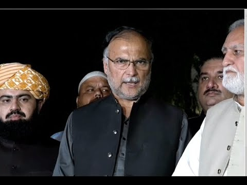 Ehsan Iqbal Joint Press Conference