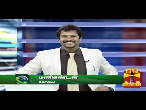 LAABAM (02/07/2014) - THANTHI TV