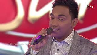 Derana Dream Star 7 -2017-09-23