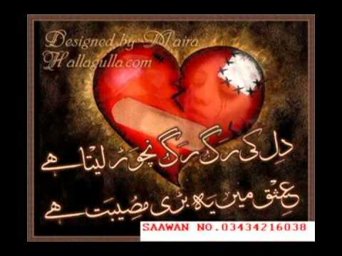 mahiya o mahiya ADNAN SAMI (FULL SONG).mp4