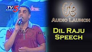 dil-raju-speech-nithin-samantha-trivikram-a-aa-audio-launch-tv5-news