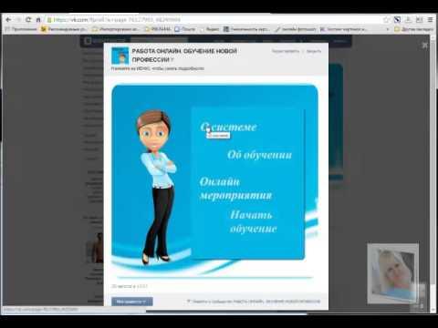Мини сайт в VK  Вводное