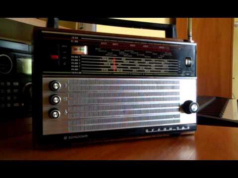China Radio International on 31m band - Okean 209