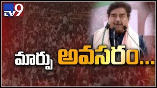 Shatrughan Sinha speech @ Anti-BJP Rally