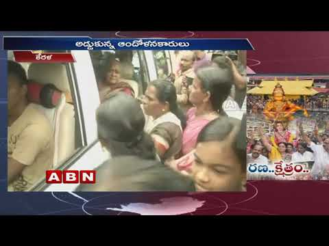 Sabarimala temple row | Police Lathicharge Protesters At Nilalkkal, 50 Detained