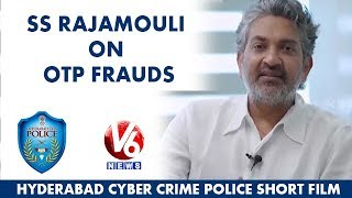 Beware Of OTP Frauds | Hyderabad Cyber Crime Police Short Film