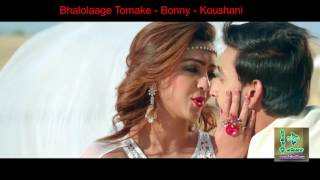 Bhalolaage Tomake - Bonny & Koushani
