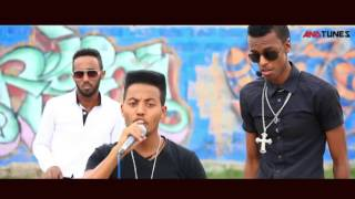 Nahom Mekuria - Qene New ቀኔ ነው (Amharic English)