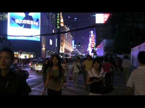 Shanghai Nanjing District Lights Up at Night