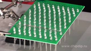 Do-it-yourself LED matrix