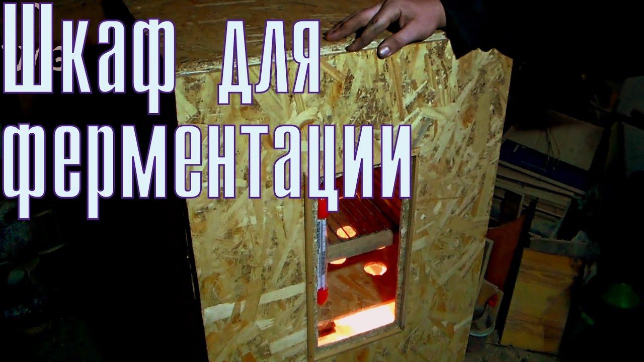 Шкаф для табака своими руками 503