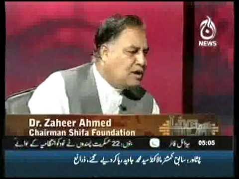 Problems with Health Care in Pakistan - Live with Talat PART1