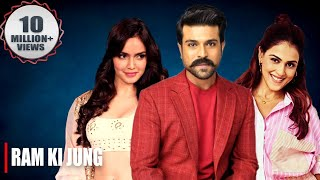 Ram Ki Jung (Orange) 2019 New Released Full Hindi Dubbed Movie | Ram Charan, Genelia D'Souza