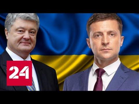 Не до шуток: Порошенко и Зеленский выясняют кто из них чья марионетка. 60 минут от 01.04.19