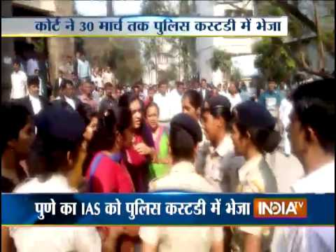 Pune: IAS Officer Caught for Rape of 4 Minor Girls - India TV
