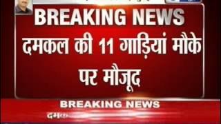 Latest India News: Fire in Mumbai's Sushrut Hospital