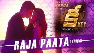 Raja Paata Lyrical Song | Key Telugu Movie Songs | Jeeva, Nikki Galrani | Vishal Chandrashekar