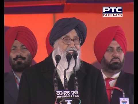Punjab CM Parkash Singh Badal Speech at Moga Sadbhawna Rally