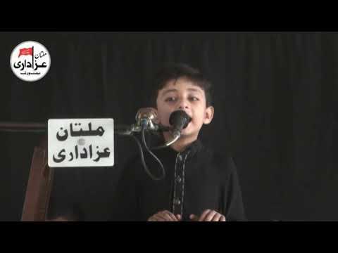 Zakir Shayan Abbas | Majlis 9 Zihaaj 2018 | Qasida , Masiab , Noha | Jhang City