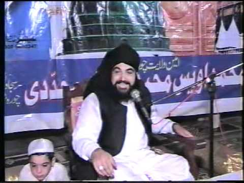 URS CHOORA SHARIF.2011. (BAWA JI KA SAATH)PEER SYED AWAIS MAHBOOB SHAH.MPG