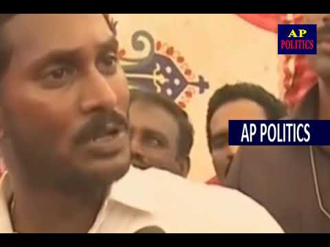 YS Jagan SENSATIONAL Comments On CM Chandrababu Naidu   Jagan Padayatra AP Politics