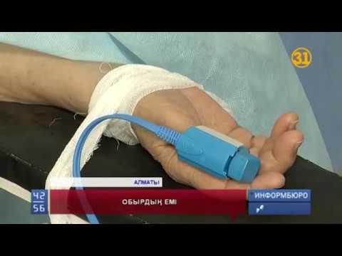 Алматылық онколог дәрігерлер адам сенгісіз әрекет жасауда
