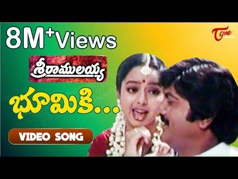 Sri Ramulayya Songs - Bhumiki - Mohan Babu - Soundarya